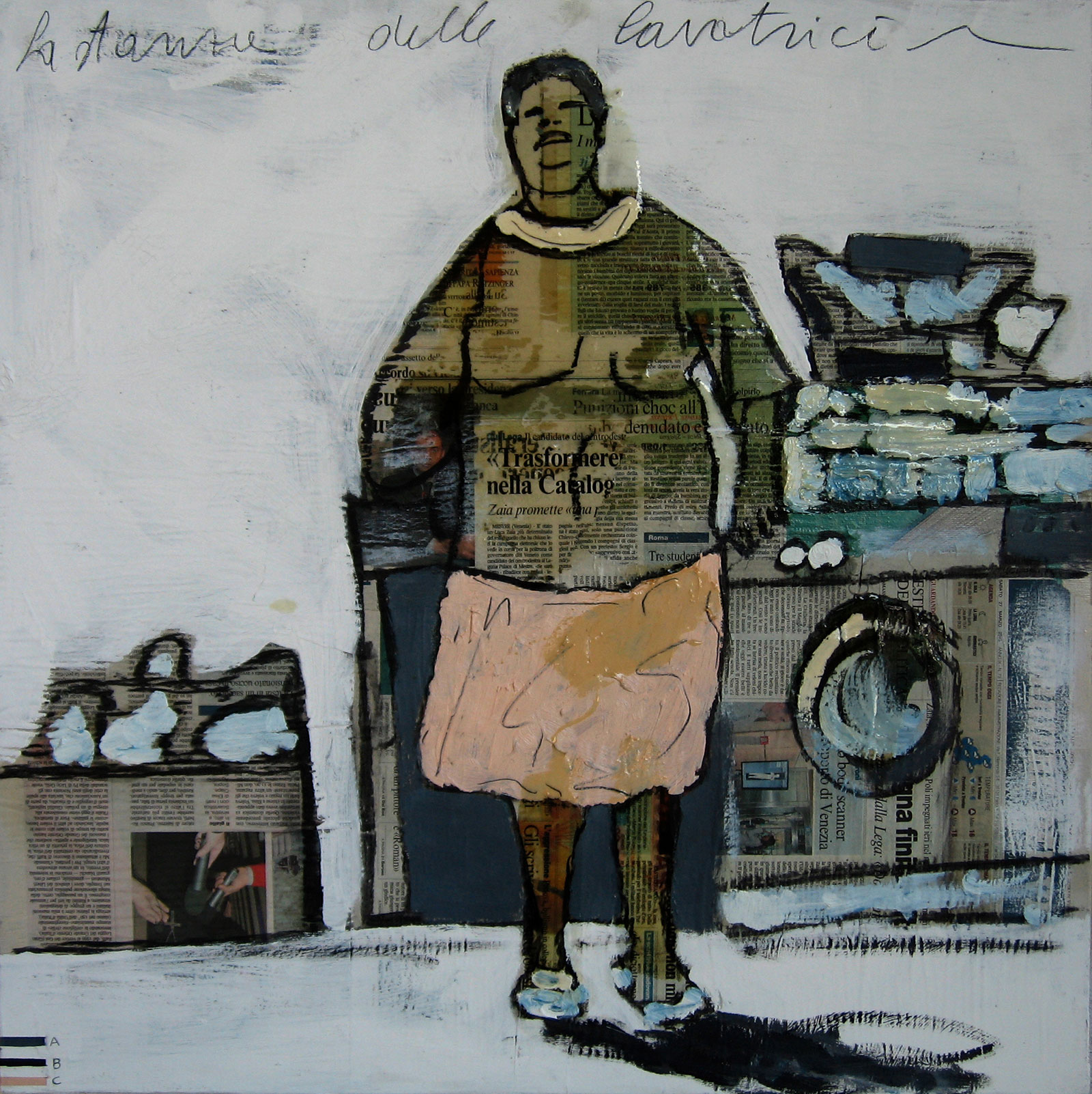 70×70-La-stanza-delle-lavatrici-tecnica-mista-su-tela-2009